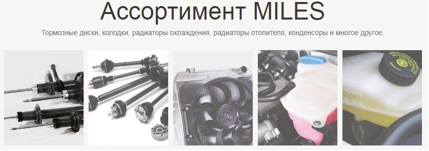 miles_