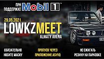Low KZ Meet при поддержке бренда Mobil1